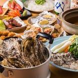 【2時間飲み放題付】宮城!かき牡蠣コース<全8品> 5,480円|飲み会・宴会