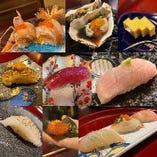 鶴海寿司ランチ