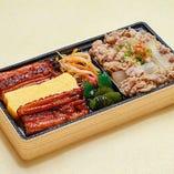 【新メニュー】[55キッチン]うなぎと牛しぐれ弁当