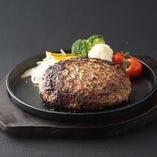 【1番人気】粗挽き!超レア和牛筋肉んハンバーグ