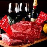 お肉にはやっぱりワインが合う!ワインカクテルは女性に人気◎