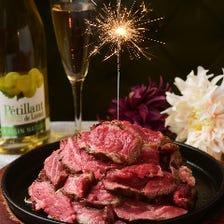デザート特典!特別な日も肉でお祝い