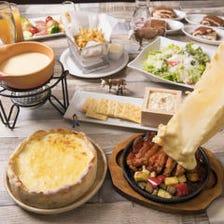 ★チーズまみれのお得なご宴会コース