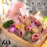 希少部位で焼肉!薩摩黒牛焼肉の船盛りなど全11品「豪華舟盛りコース」8,980⇒7,980円