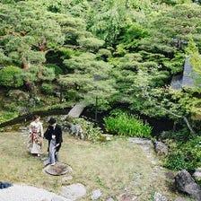 名作庭家が手掛けた回遊式庭園