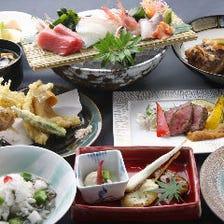 おまかせ料理コース