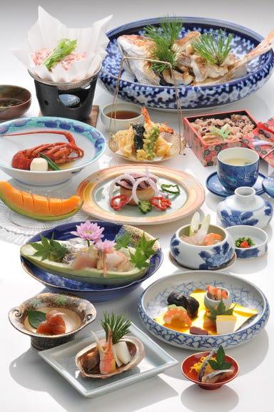 日本料理 なかしま  こだわりの画像