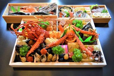 日本料理 なかしま  メニューの画像