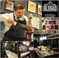 肉食べ放題 BLOGAD-ブロガド- 札幌駅前