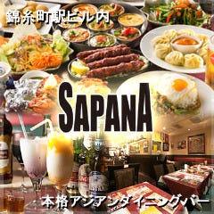 cafe&kitchen オリエンタルSAPANA 錦糸町店