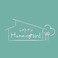 レストラン Hummingbird