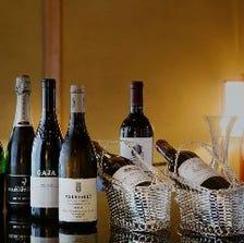 世界各国の銘醸ワインと諸国銘酒