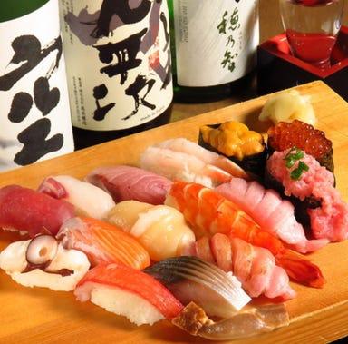 おでん・さかな・日本酒 隠れ家酒場 ~雅~MIYABI  こだわりの画像