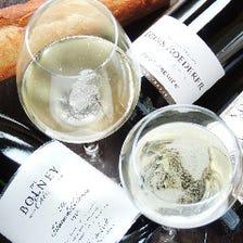 グラスワイン100種類以上ご提供中