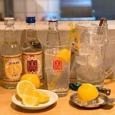 特製のレモンサワー