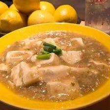 名物 レモンマーボー豆腐