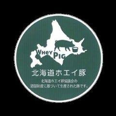 炊き肉専門店 「北のメグミ」