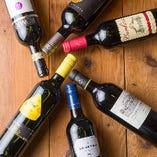 世界各国の多彩なワインも魅力!ボトル2,500円(税抜)よりご用意
