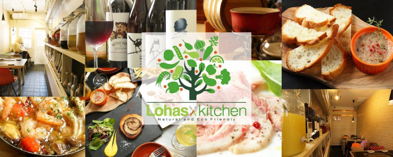 隠れ家個室 × チーズタッカルビ Lohas Kitchen