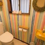 アメニティ充実。綺麗なトイレも自慢です