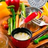 地元自家農園で採れる無農薬の野菜をふんだんに使ったバーニャカウダ