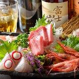 地魚や地元の肉類を厳選。遠方からのお客様のおもてなしにどうぞ
