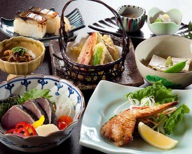 土佐料理 司 高知本店 コースの画像
