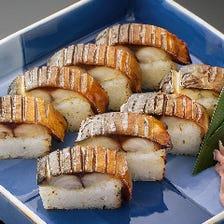 焼さば棒寿司