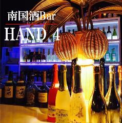 南国酒bar HAND4