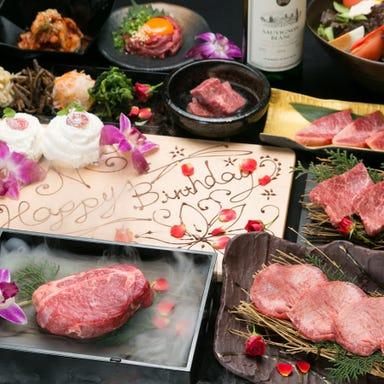 焼肉どうらく 天神橋三丁目店 コースの画像