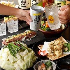 九州居酒屋 空