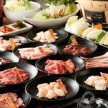 【コース】お肉・ホルモン食べ放題2,728円~※+1,078円~飲放付