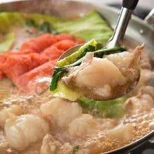 冬の定番料理もつ鍋(味噌味)1408円