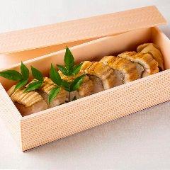 一口棒寿司能登穴子山椒煮