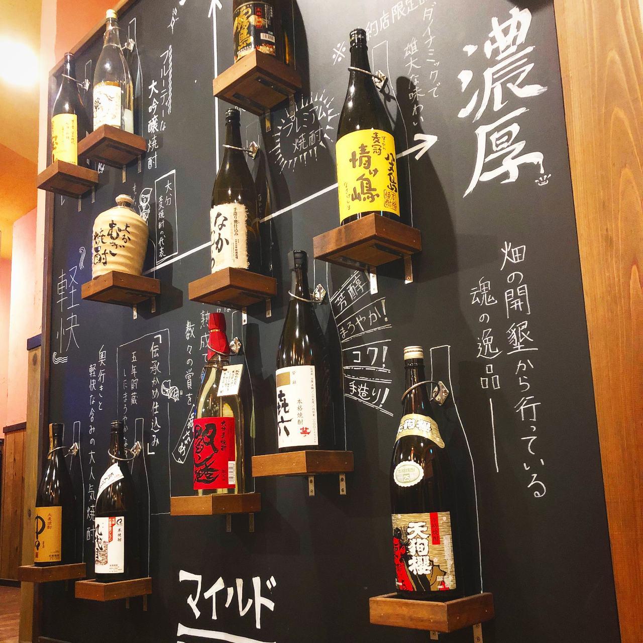 本格焼酎に加え、日替わり日本酒・ワインまでも飲み放題。