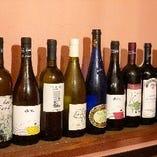 ヴィナイオータワイン入荷しました!