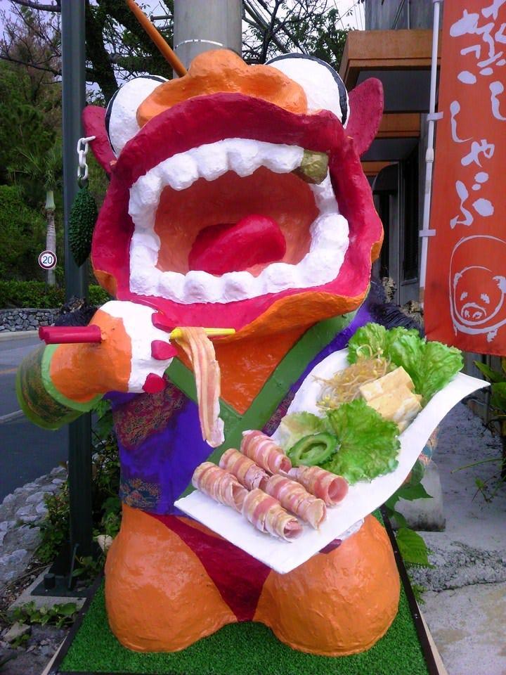 アグーしゃぶしゃぶと沖縄料理 おJi〜