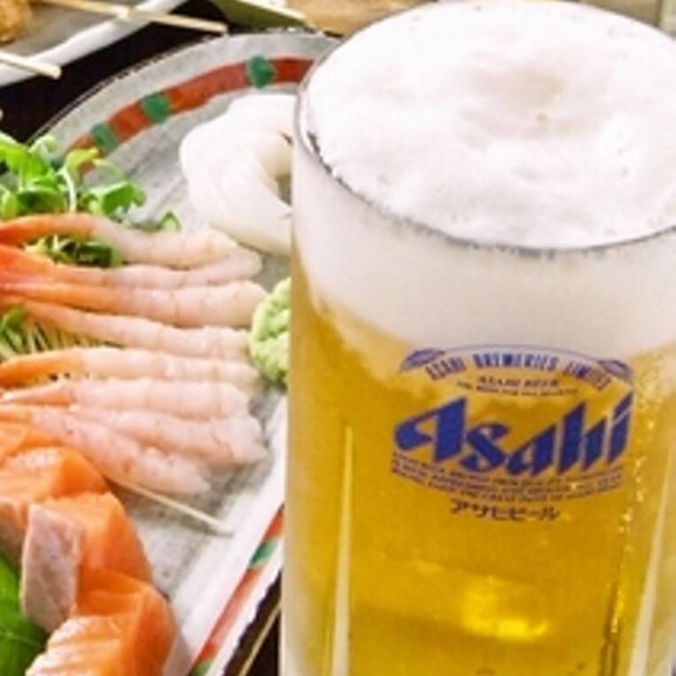 【単品飲放】全日OK!生ビール1人1杯+120分単品飲み放題980円(税抜)