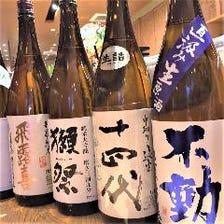 季節に合わせた日本酒の数々