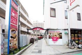SAKURA CAFE Hatagaya