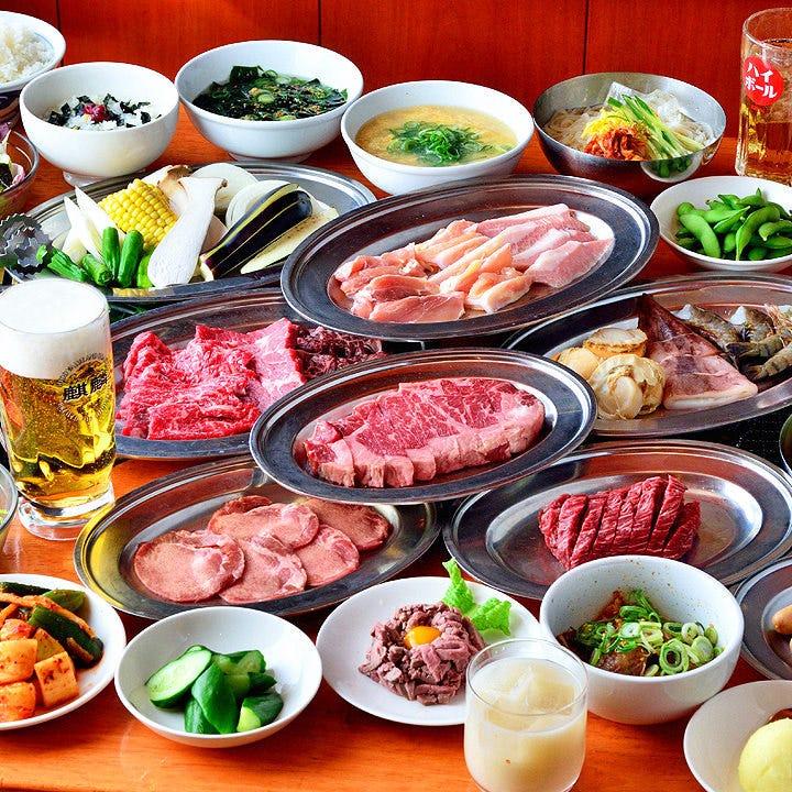 「神戸×焼肉食べ放題」はふうふう亭