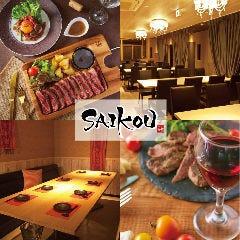 食べ放題×個室DINING 最幸 -SAIKOU- 福岡博多駅前筑紫口店