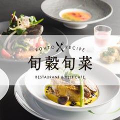 旬穀旬菜 グランフロント大阪店