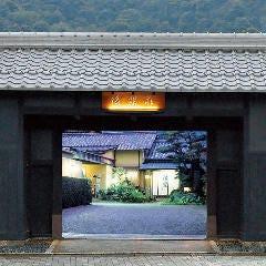 日本料理 後楽荘