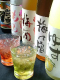 梅酒・柚子酒全国70種類ご用意♪