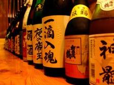 美味しい広島地酒