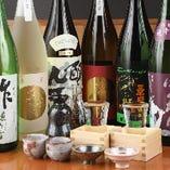 広島県藤井酒造さんおすすめです