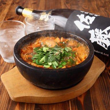 Dining Bar COCORO  メニューの画像