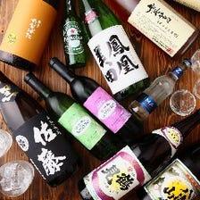 種類豊富なアルコール