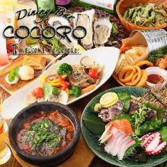 Dining Bar COCORO